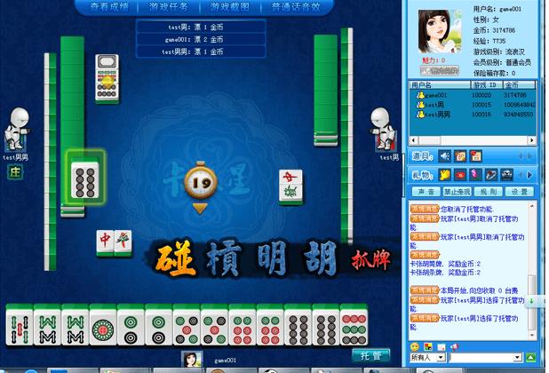 北大白先勇是谁_卡五星1番不胡-卡五星|武汉同城游戏